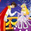 Play Princess