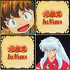 Play Inuyasha Memory Game