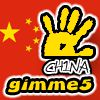 Play gimme5 - china