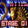 Play R-Type Stage 1