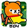 Play KungFu Battle - Tappi Bear