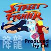 Play FLASH????(Flash StreetFighter XL)