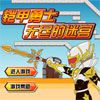 Play Armored Warriors - Infinite Dungeons