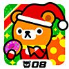 Play Tappi Xmas - Tappi Bear