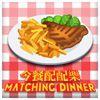 Play Matching Dinner Mobile