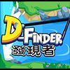 Play ??? D-Finder