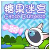 Play ???? Candy Dungeon