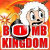 Play Bomb Kingdom