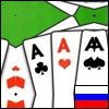 ??????? ???? ?????? (Aces Up Solitaire) A Free Casino Game